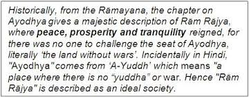 Ram Rajya or Kingdom of GOD or kingdom of Allah one and same thing -Humanity first