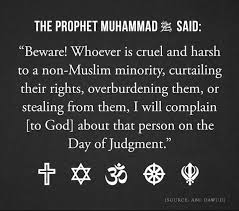 Treat all Human race equally -Prophet Mohammed
