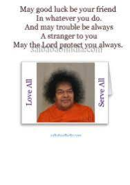Love All Serve All Satya Sai Baba
