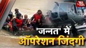 KASHMIR FLOODING MORE THAN 50000 PEOPLE  RESCUE BY ARMY  2014