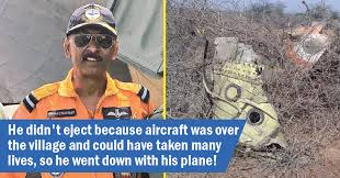 Plane crash of Air Commodore  late shri Sanjay Chauhan